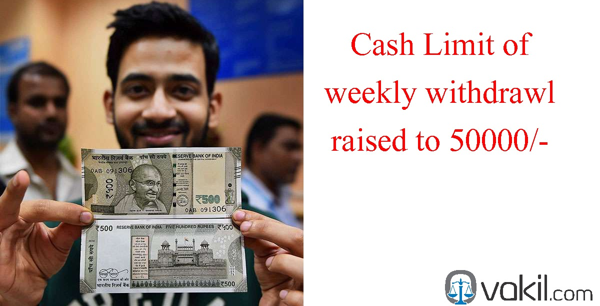 Cash withdrawal limit